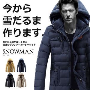 スノーマン ダウン ジャケット 防寒 おしゃれ 上着 大人 贈り物 メンズ コート アウター L XL XXL KZ-QZ1519 即納|kasimaw