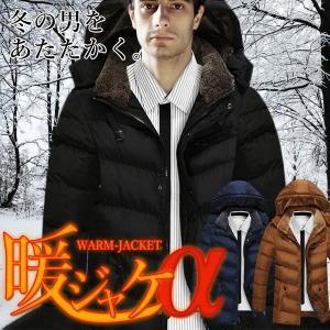 暖ジャケα 保温 ジャケット コート 中厚 メンズ ファッション ウィンター 秋冬 KZ-JOB-6868  予約|kasimaw