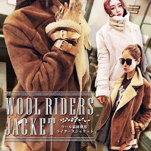 ウール ライダースジャケット コート アウター 防寒 レディースファッション KZ-WRJ 予約|kasimaw