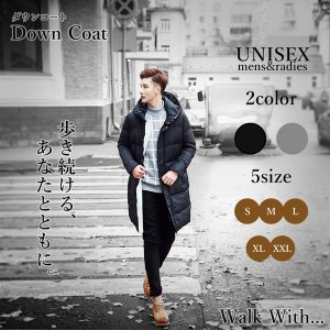 ユニセックス 男女兼用 ウォークウィズダウンコート メンズ レディース 防寒 ロング ジャケット KZ-A356-D756 即納|kasimaw