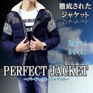 パーフェクトジャケット メンズ ファッション 防寒 冬 起毛 L XL XXL ブルー レッド KZ-B252-6025 予約|kasimaw