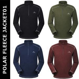 男女兼用 ポーラーフリースジャケット01 メンズ レディース フリース 保温 防風 アウトドア 冬 通勤 ファッション M L X XL 2XL 3XL KZ-JAK6806 予約|kasimaw
