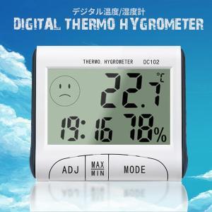 室内温度湿度計 温湿度計 時計 時刻 摂氏 華氏 モニター 多機能 電池式 置き型 KZ-DC102 予約|kasimaw