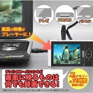 ダイレクト録画機能付き多機能プレーヤー ホワイト|kasimaw
