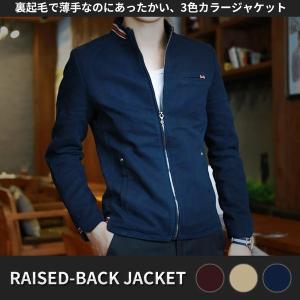 レイズドバックジャケット 裏起毛 冬 メンズ ファッション KZ-JIAKE1812 予約|kasimaw