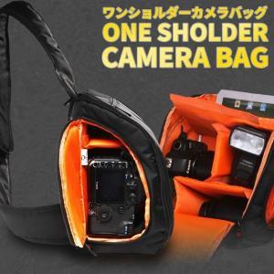 ワンショルダー型カメラバッグ 一眼レフ デジカメ 収納 持ち運び 多収納 多機能 KZ-T-S8022 予約|kasimaw