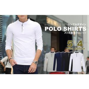 男性用 メンズファッション トップス 長袖 ポロシャツ 4色 5サイズ スポーティ KZ-D811 即納|kasimaw