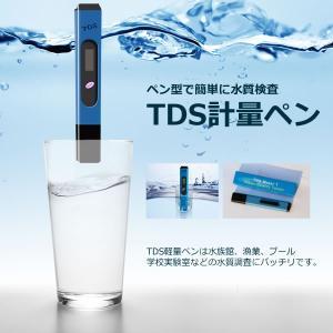 ペン型 TDS計量ペン 水質テスター 簡単 水族館 漁業 プール 水 汚れ 汚染 チェッカー 検査 KZ-TDS-1  即納|kasimaw