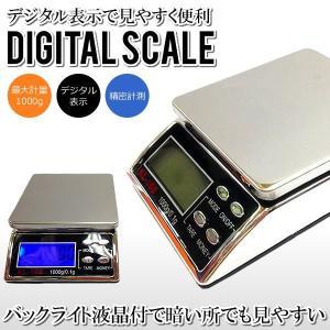 デジタルスケール はかり 精密計測 1000g 計量 自動オフ モード切り替え バックライト KZ-KL-168 即納|kasimaw
