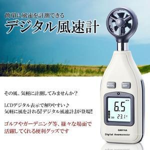 デジタル風速計 温度 風速 計測 LCD ゴルフ スポーツ 測定器 KZ-GM816A  即納|kasimaw