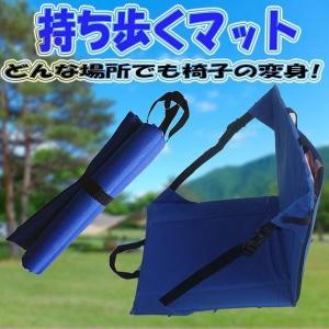 場所を選ばない どこでも マット コンパクト 持ち歩き ベンチ 椅子 キャンプ KZ-MDSH0042 予約|kasimaw