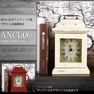 アンクロ時計 10 アンティーク風 クロック インテリア 雑貨 おしゃれ クラシック 時計 レトロ 北欧 リビング 部屋 KZ-A9 予約|kasimaw