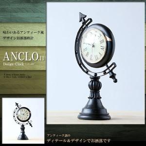 アンクロ時計 11 アンティーク風 クロック インテリア 雑貨 おしゃれ クラシック 時計 レトロ 北欧 リビング 部屋 KZ-FB57 即納|kasimaw