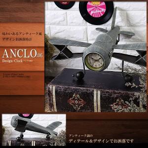 アンクロ時計 06 アンティーク風 クロック インテリア 雑貨 おしゃれ クラシック 時計 レトロ 北欧 リビング 部屋 KZ-E1529 即納 kasimaw