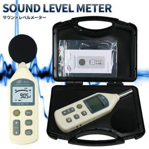 サウンドレベルメーター 騒音計測機 デシベル デジタル 音量 ハンディ KZ-GM1357 予約|kasimaw