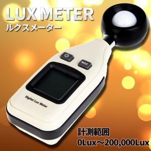 ルクスメーター 一体型タイプ デジタル表示 明るさ 計測 簡単操作 KZ-GM1010 予約|kasimaw