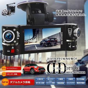 Wカメラ搭載 ドライブレコーダー ダブル 回転 高画質 Gセンサー HD 人感センサー 録画 事故 おすすめ 売れ筋 車中泊 KZ-F600 即納|kasimaw