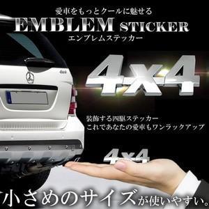 車用 四駆 4WD エンブレムステッカー Sサイズ カスタム カー用品 カーアクセサリー ステッカー KZ-YH-998889 即納|kasimaw