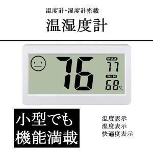 温度計 湿度計 機能 搭載 小型 コンパクト 温度 湿度 計測 KZ-DC206 予約|kasimaw
