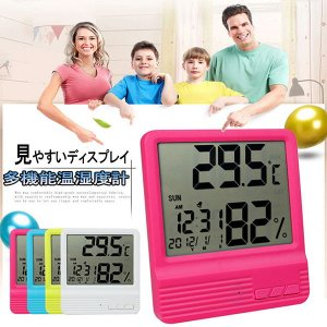 多機能温湿度計 温度計 湿度計 時計 カレンダー アラーム KZ-301C 即納|kasimaw