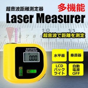 超音波距離計 デジタルメジャー コンパクト 超音波 レンジ ファインダ 水平器 垂直器 計測 レーザー バックライト搭載 自動電源OFF KZ-CP3010 即納|kasimaw