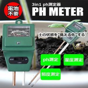 土壌 ph 酸度 湿度 照度 計測 土 ガーデニング 家庭菜園 栽培 光 電池不要 KZ-PHMETA01  予約|kasimaw