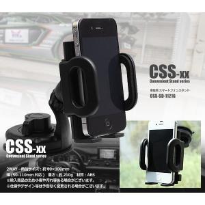 車載用 汎用 固定 スマートフォンスタンド KZ 予約|kasimaw