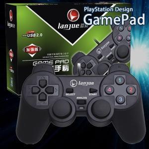 パソコン ゲームパッド PC コントローラー Windows 7 プレイステーション デザイン PS KZ-PSGAMEPAD  予約|kasimaw