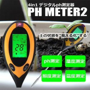 デジタル バックライト 土壌 ph 酸度 湿度 温度 照度 計測 測定 土 ガーデニング 家庭菜園 栽培 光 KZ-PHMETA02  即納|kasimaw