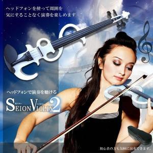静音 バイオリン2 ヘッドフォン 演奏   初心者 音楽 サイレント ミュート 趣味 おすすめ 楽器 セット KZ-SAIB02 予約|kasimaw