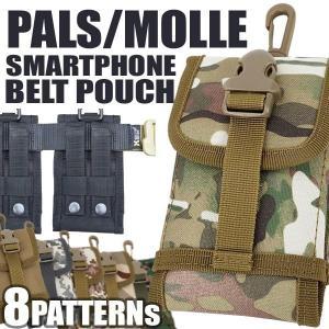 PALS MOLLE スマートフォン ポーチ Android iPhone ミリタリー サバゲー カーキ マルチカム 迷彩 KZ-BPSP2 即納|kasimaw