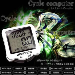 ワイヤレス サイクルコンピューター 自転車 多機能 バックライト カロリー表示 時計 防水 MI-B-SOUARE 予約|kasimaw