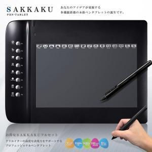 ペンタブレット プロ SAKKAKU 錯覚  高度 表現力 USB式 極薄 繊細 フォトショップ デザイン 絵 パソコン 写真 KZ-M1000L 即納 kasimaw