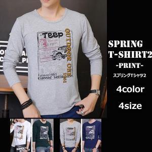 Tシャツ ファッション 服 シャツ プリント 長袖 メンズ コーディネート 春 秋 ロング スリーブ KZ-B12 即納|kasimaw