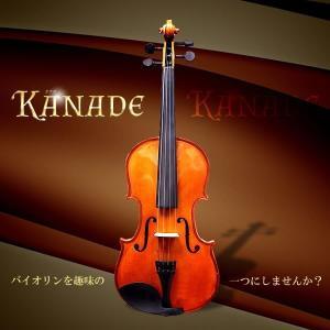 高品質 バイオリン 本格 演奏 楽器 フルセット 弓 トラ目 KZ-AHV-10 予約|kasimaw