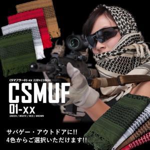 サバゲーやカジュアルに マフラー KZ-CSMUF01 予約|kasimaw