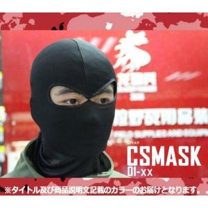 カジュアルやサバゲーにも マスク KZ-CSMASK01-BK 予約|kasimaw