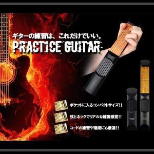 プラクティス ギター 練習 フレット 弦 リアル ポケットサイズ コード KZ-P-GUITAR 即納|kasimaw