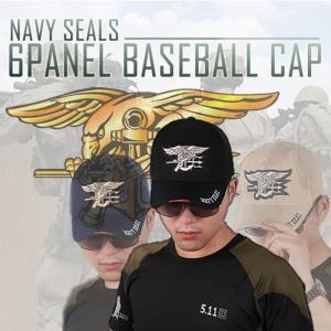 6パネル ベースボールキャップ 帽子 サバゲー サバイバルゲーム ミリタリー KZ-NAVYSEAL 予約|kasimaw