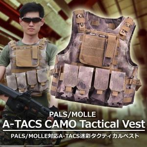 サバゲー PALS MOLLE タクティカルベスト A-TACS 迷彩 600D ミリタリー マグポーチ KZ-TACVEST   予約|kasimaw