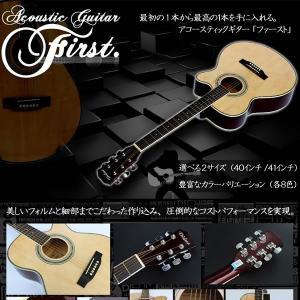 アコースティック ギター アコギ 入門用 初心者 ファースト GUITAR-GT-FIRST 予約|kasimaw