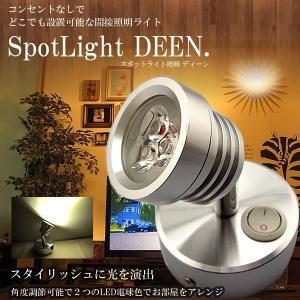 LED スポットライト USB式 充電 ディスプレイ 2色 角度調節 KZ-ZS03 即納|kasimaw