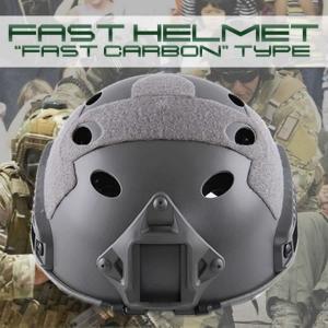 サバゲ必須品 Ops-core FAST タイプヘルメット 頭 保護 アウトドア サバイバル KZ-FASTH 即納|kasimaw