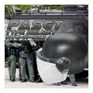 サバゲ必須品!! PASGT タイプ ヘルメット バイザー付き 予約|kasimaw