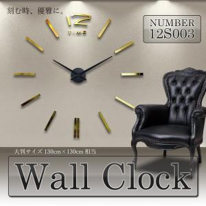 ウォールクロック 組立て DIY 立体時計 壁 巨大 シルバー おしゃれ インテリア 北欧 KZ-12S003 即納 kasimaw