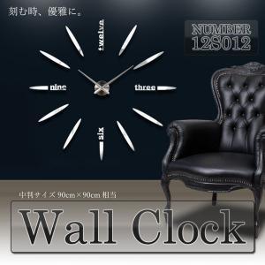 ウォールクロック 組立て DIY 立体時計 壁 巨大 シルバー おしゃれ インテリア 北欧 KZ-12S012-S  予約|kasimaw