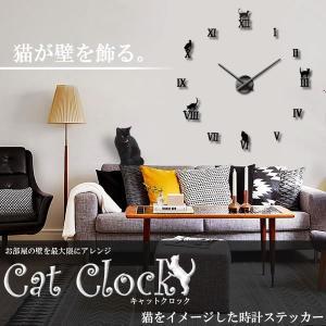 キャット クロック ステッカー 時計 シール ウォールステッカー 壁 インテリア デザイン オシャレ KZ-12S020-S 即納|kasimaw