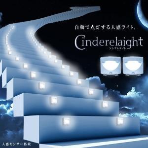 シンデレライト 照明 LEDライト 高級感 人感センサー ECO 自動点灯 壁掛け 2灯 3灯インテリア おしゃれ 人気 KZ-CINDLIGHT 即納|kasimaw