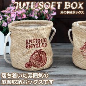 麻 収納 ボックス ケース バッグ 衣類 小物類 オシャレ KZ-ASBKR03|kasimaw