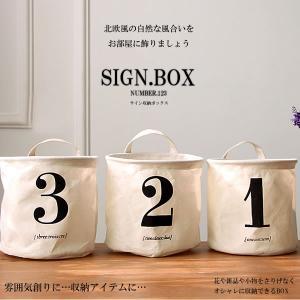 北欧 サイン 収納 ボックス 3種類セット 服 花 小物 雑誌 インテリア 部屋 家具 おしゃれ カフェ KZ-BAG0435 即納|kasimaw